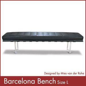 バルセロナ ベンチ L ミース ファン デル ローエ Mies van der Rohe ミッドセンチュリー 1年保証付 送料無料