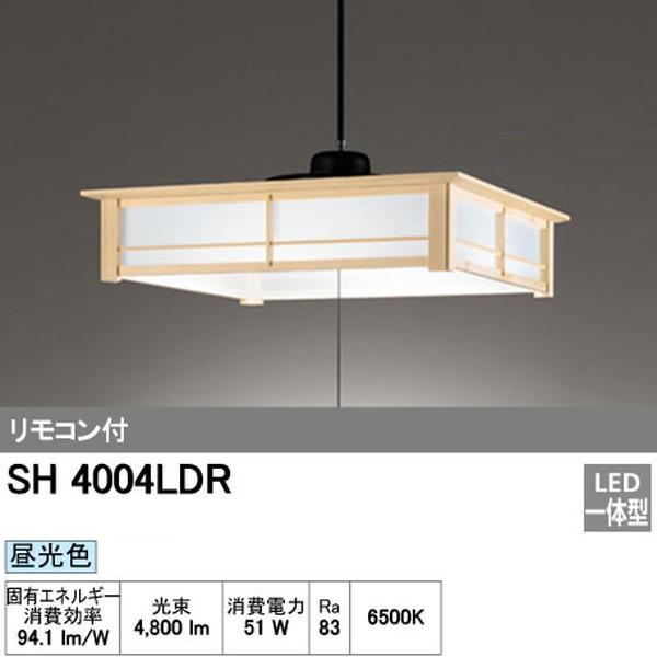 オーデリック 和風ペンダントライト SH4004LDR