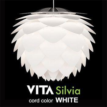SILVIA ペンダントランプ1灯 ホワイトコード 02007−WH 代引不可