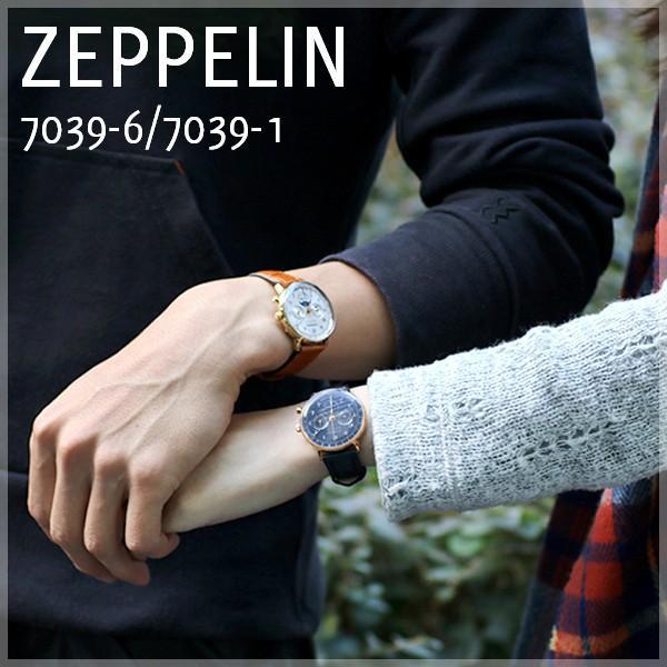 古典 【ペアウォッチ】 ツェッペリン ZEPPELIN ヒンデンブルク クオーツ 腕時計 7039-1 7039-3, アジアンセレクト POKHARA d3681108