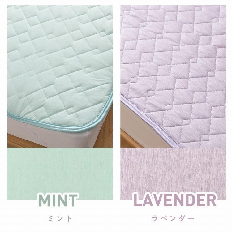 接触冷感 敷きパッド ダブル Q-MAX0.5 リバーシブル 抗菌防臭 冷却 省エネ エコ ひんやり クール 寝具 丸洗い ウォッシャブル rcmdse 04