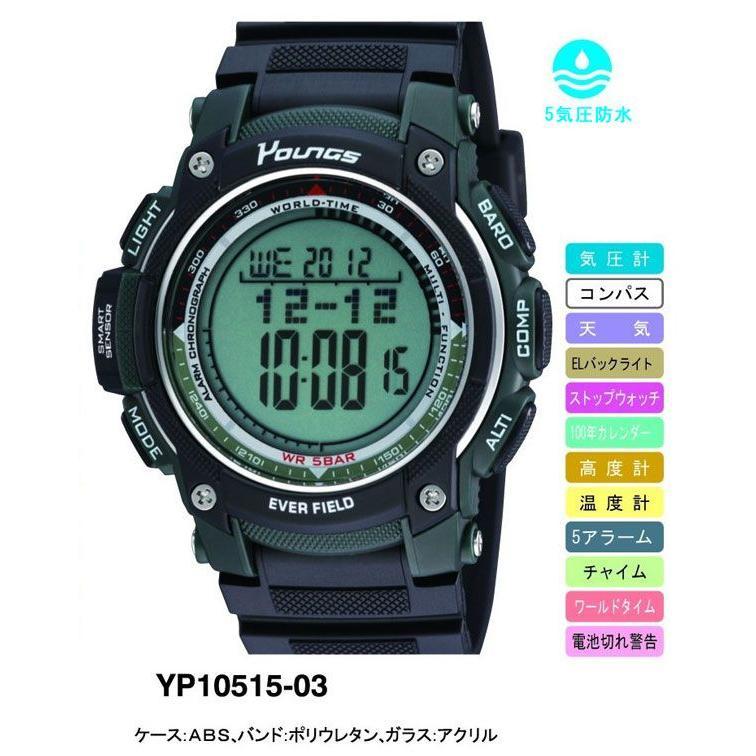 54f68b0dda 【YOUNGS】ヤンズ メンズ腕時計 YP-10515-03 デジタル多機能付 5気圧防水 /5点入り(代引き不可)