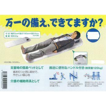 救護マット「アイマット」丸型収納 日本製 三つ折収納/5点入り(代引き不可)