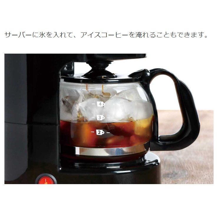 ドリップコーヒーメーカー 約650ml メッシュフィルター 保温機能 自動OFF機能 珈琲 コンパクト CF-02 KDCF-002B 簡単|rcmdse|11