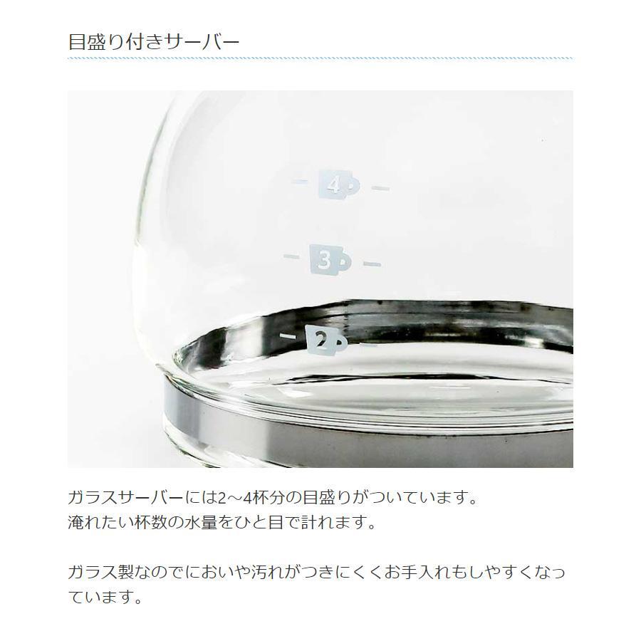 ドリップコーヒーメーカー 約650ml メッシュフィルター 保温機能 自動OFF機能 珈琲 コンパクト CF-02 KDCF-002B 簡単|rcmdse|12
