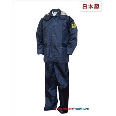トオケミ チャージアウトコート ネイビー M 49000-M 保護具・雨具 保護具・雨具 保護具・雨具 176