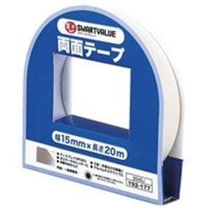 (業務用20セット) ジョインテックス 両面テープ 15mm×20m 10個 B049J-10 ×20セット