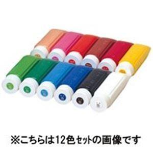 (業務用50セット) ぺんてる ポスターカラークラス用/水彩絵具 〔230mL〕 チューブ入り YNG3T03 橙 ×50セット