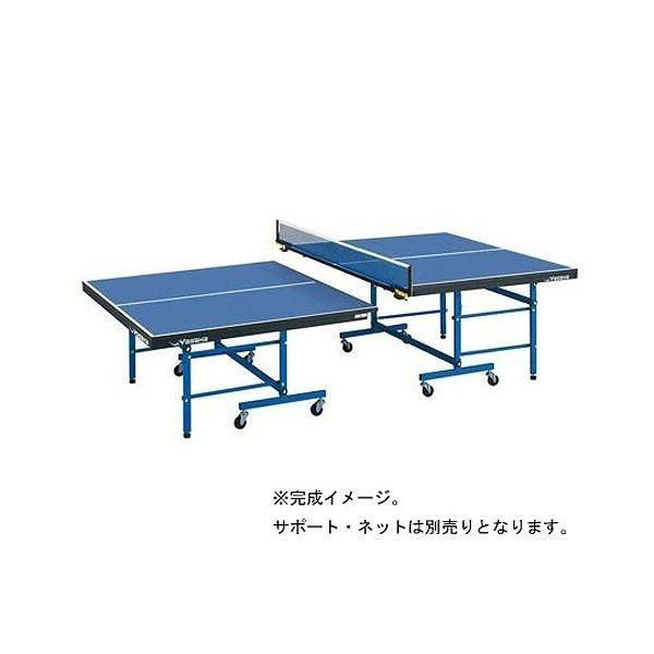 ヤサカ Yasaka 卓球台 MH-403 T403 カラー サイズポイント10倍
