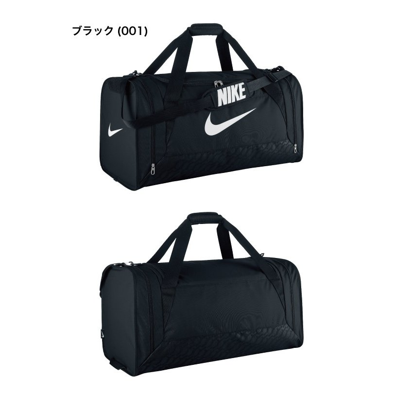 NIKE ナイキ ブラジリア 6 ダッフル L BA4828 DUFFEL L BRASILIA 6 ボストンバッグ バッグ スポーツバッグ 大容量|rcmdsp|02