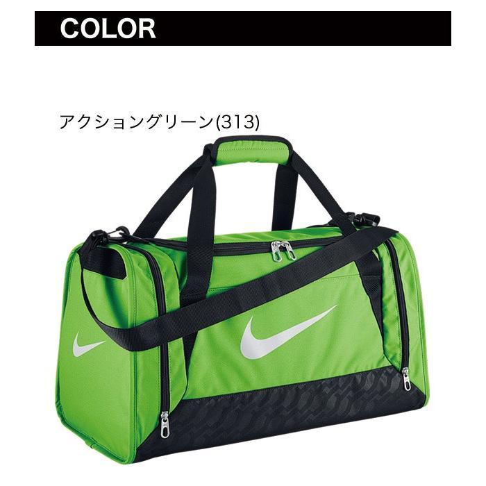 ナイキ ブラジリア 6 ダッフル S BA4831 44L DUFFEL S BRASILIA 6 ボストンバッグ バッグ スポーツバッグ 大容量|rcmdsp|02