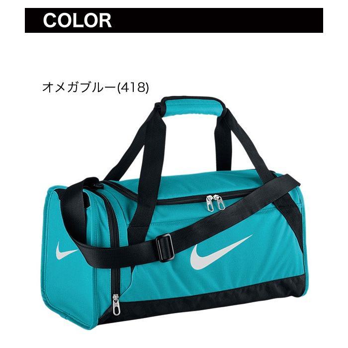 ナイキ ブラジリア 6 ダッフル XS BA4832 27L DUFFEL XS BRASILIA 6 ボストンバッグ バッグ スポーツバッグ 大容量|rcmdsp|02