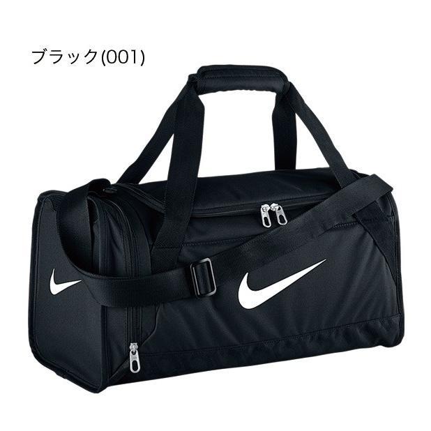 ナイキ ブラジリア 6 ダッフル XS BA4832 27L DUFFEL XS BRASILIA 6 ボストンバッグ バッグ スポーツバッグ 大容量|rcmdsp|04