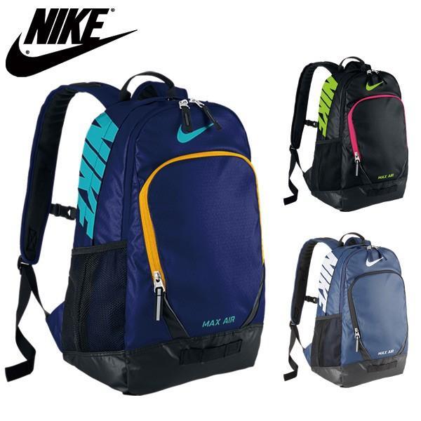 NIKE ナイキ チームトレーニング マックスエア バックパック Lサイズ バッグ スポーツバッグ BA4890 rcmdsp
