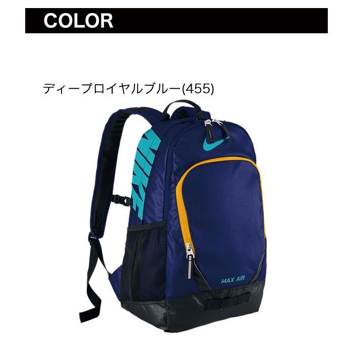 NIKE ナイキ チームトレーニング マックスエア バックパック Lサイズ バッグ スポーツバッグ BA4890 rcmdsp 02