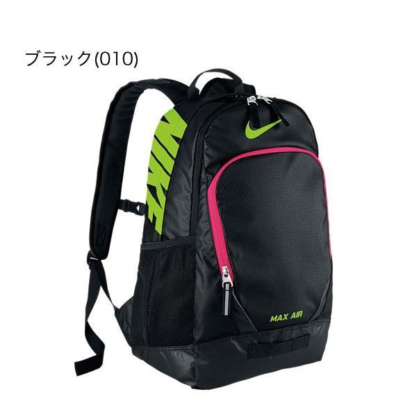 NIKE ナイキ チームトレーニング マックスエア バックパック Lサイズ バッグ スポーツバッグ BA4890 rcmdsp 03