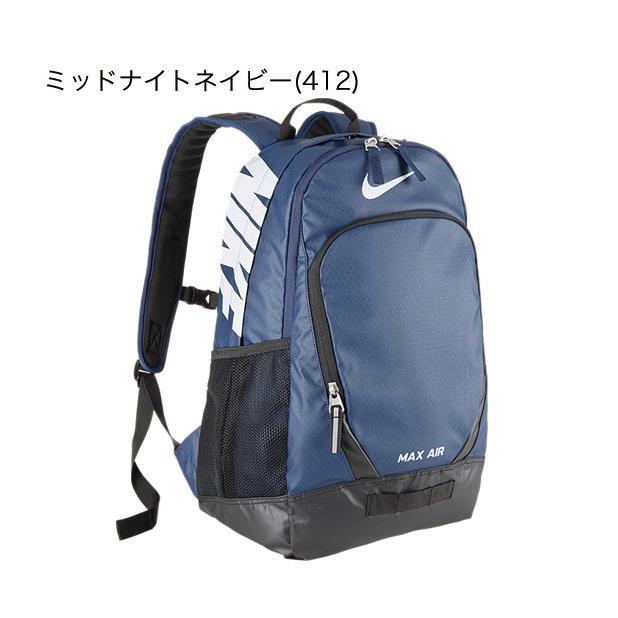 NIKE ナイキ チームトレーニング マックスエア バックパック Lサイズ バッグ スポーツバッグ BA4890 rcmdsp 04