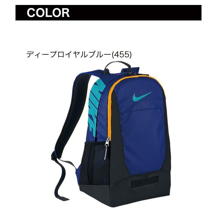 NIKE ナイキ チームトレーニング マックスエア バックパック Mサイズ バッグ スポーツバッグ BA4893 rcmdsp 02