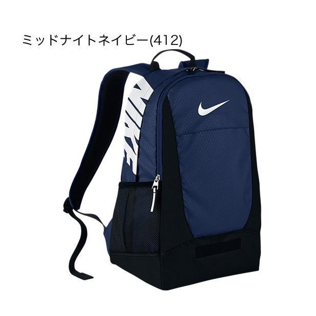 NIKE ナイキ チームトレーニング マックスエア バックパック Mサイズ バッグ スポーツバッグ BA4893 rcmdsp 04