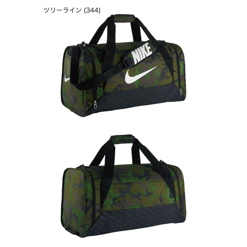 NIKE ナイキ ブラジリア 6 ダッフル グラフィック M BA5115 DUFFEL M BRASILIA 6 ボストンバッグ バッグ スポーツバッグ 大容量 rcmdsp 05