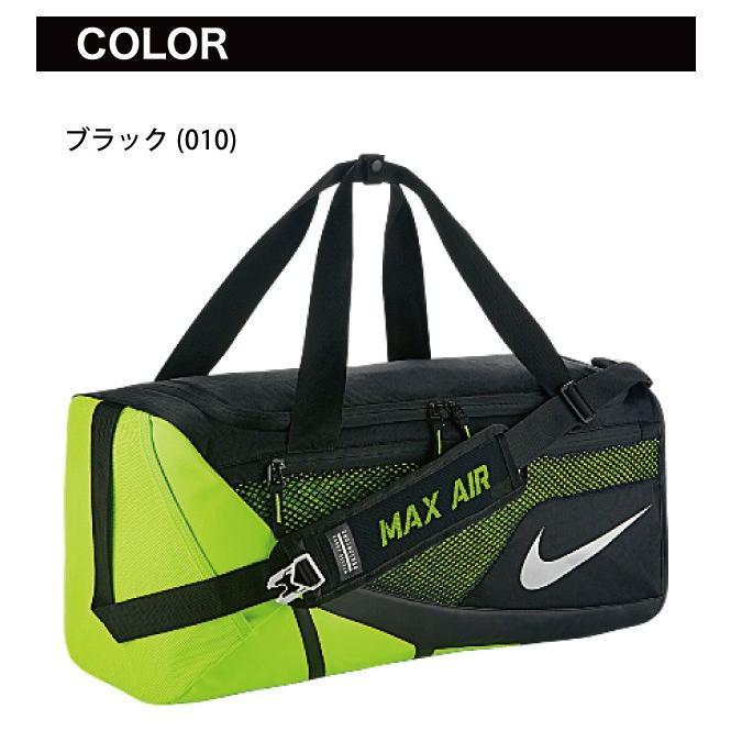 NIKE ナイキ ヴェイパー マックスエア ダッフル M BA5248 ボストンバッグ バッグ スポーツバッグ 大容量|rcmdsp|02