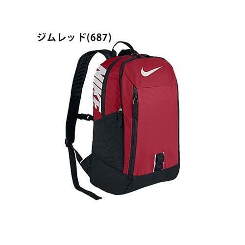 ナイキ アルファ アダプト ライズ バックパック 32L BA5254 リュック バッグ カバン デイパック スポーツバッグ|rcmdsp|02