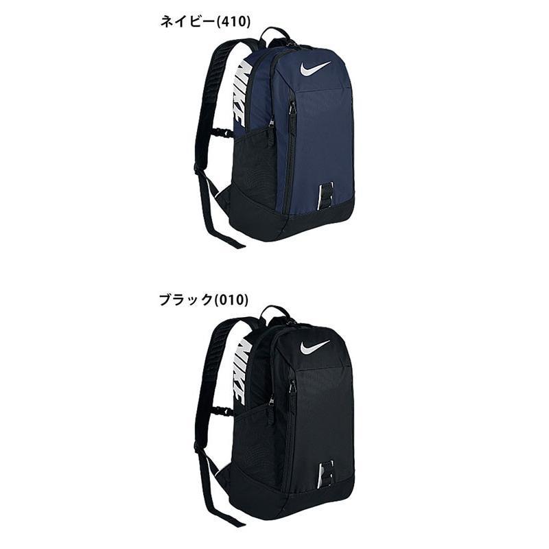 ナイキ アルファ アダプト ライズ バックパック 32L BA5254 リュック バッグ カバン デイパック スポーツバッグ|rcmdsp|03