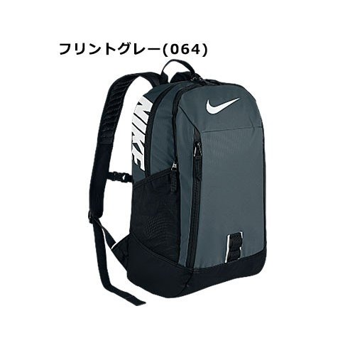 ナイキ アルファ アダプト ライズ バックパック 32L BA5254 リュック バッグ カバン デイパック スポーツバッグ|rcmdsp|04