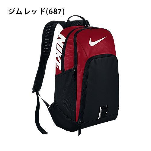 ナイキ アルファ アダプト レヴ バックパック 28L BA5255 リュック バッグ カバン デイパック スポーツバッグ|rcmdsp|02