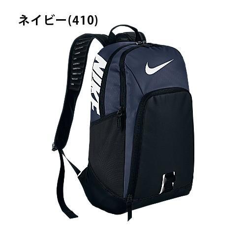 ナイキ アルファ アダプト レヴ バックパック 28L BA5255 リュック バッグ カバン デイパック スポーツバッグ|rcmdsp|03