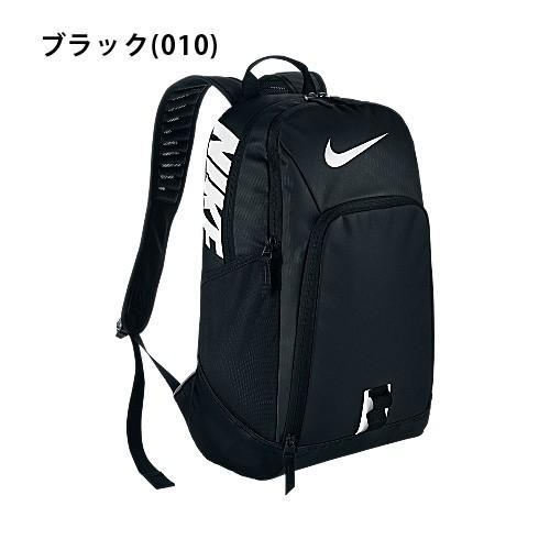 ナイキ アルファ アダプト レヴ バックパック 28L BA5255 リュック バッグ カバン デイパック スポーツバッグ|rcmdsp|04
