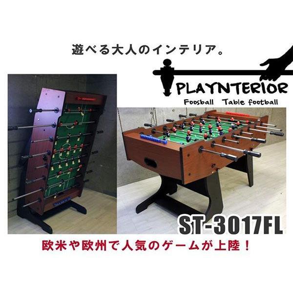 プレインテリア PLAYNTERIOR テーブルサッカー ST-3017FL 4957448073959 インテリア 玩具(代引き不可)