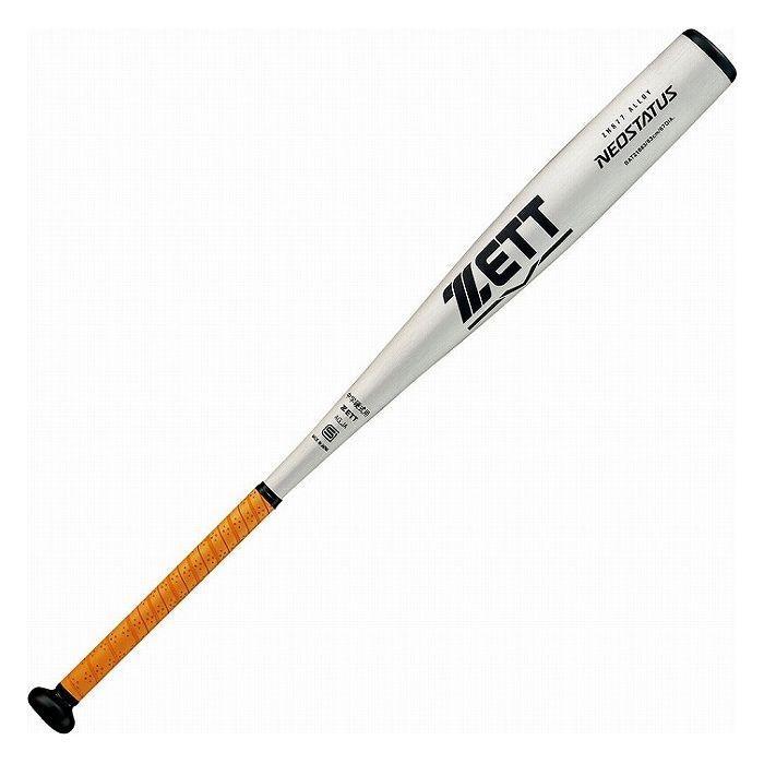 ZETT ゼット 中学硬式金属製バット NEOSTATUS ネオステイタス 83cm740g平均 BAT21883 カラー シルバー