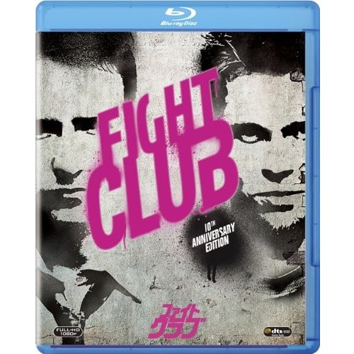 ファイト・クラブ [Blu-ray] [Blu-ray] [2014] re-advance