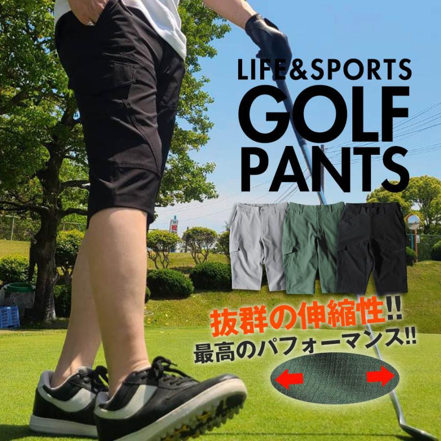ゴルフパンツ メンズ ショートパンツ ゴルフズボン ショーツ 短パン 今ダケ送料無料 ストレッチ 在庫一掃 パンツ 通販 ゴルフウェア スポーツウエア ゴルフ用品