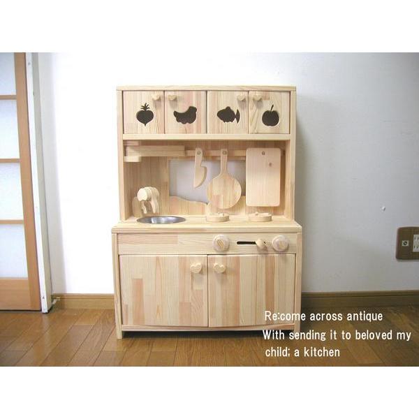 【送料無料】S11日本の職人さんにが丹精込めて製作している・ままごとキッチンセット・知育玩具