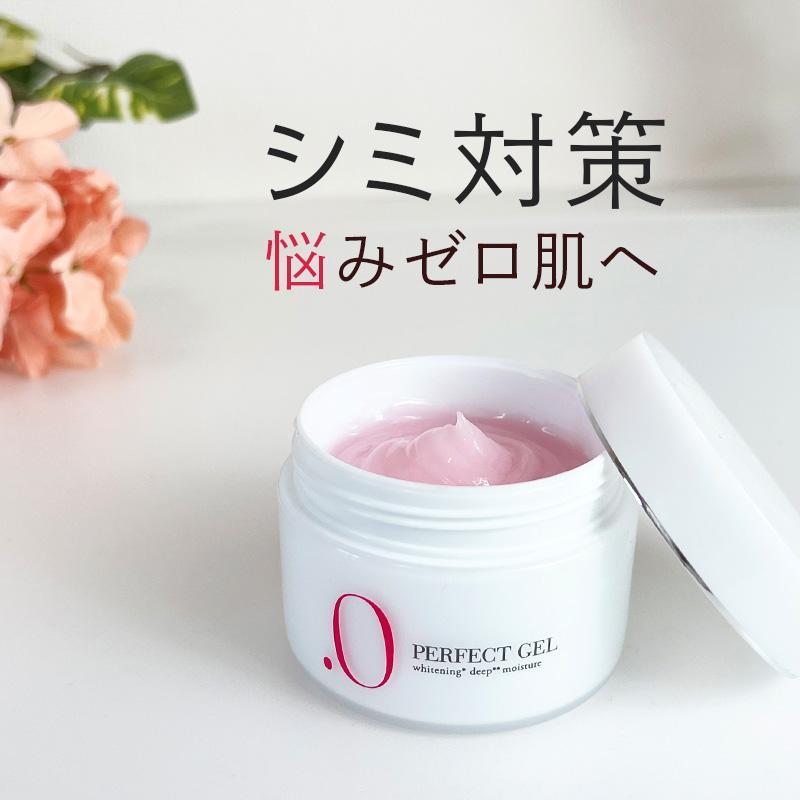 オールインワンジェル シミ 保湿 ハイドロキノン しみ対策 ドットゼロ .0 医薬部外品 リフトケアジェル 美白 美肌 水溶性プラセンタ配合|re-eregant