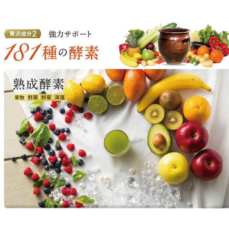 青汁 めっちゃぜいたくフルーツ青汁 乳酸菌 美味しい青汁 明日葉 甘藷若葉 大麦若葉使用 めっちゃ贅沢フルーツ青汁 ダイエット|re-eregant|04