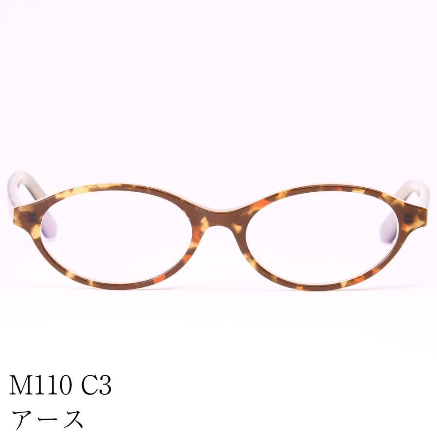 老眼鏡 ブルーライトカット 紫外線カット (M-110)|readingglasses|11