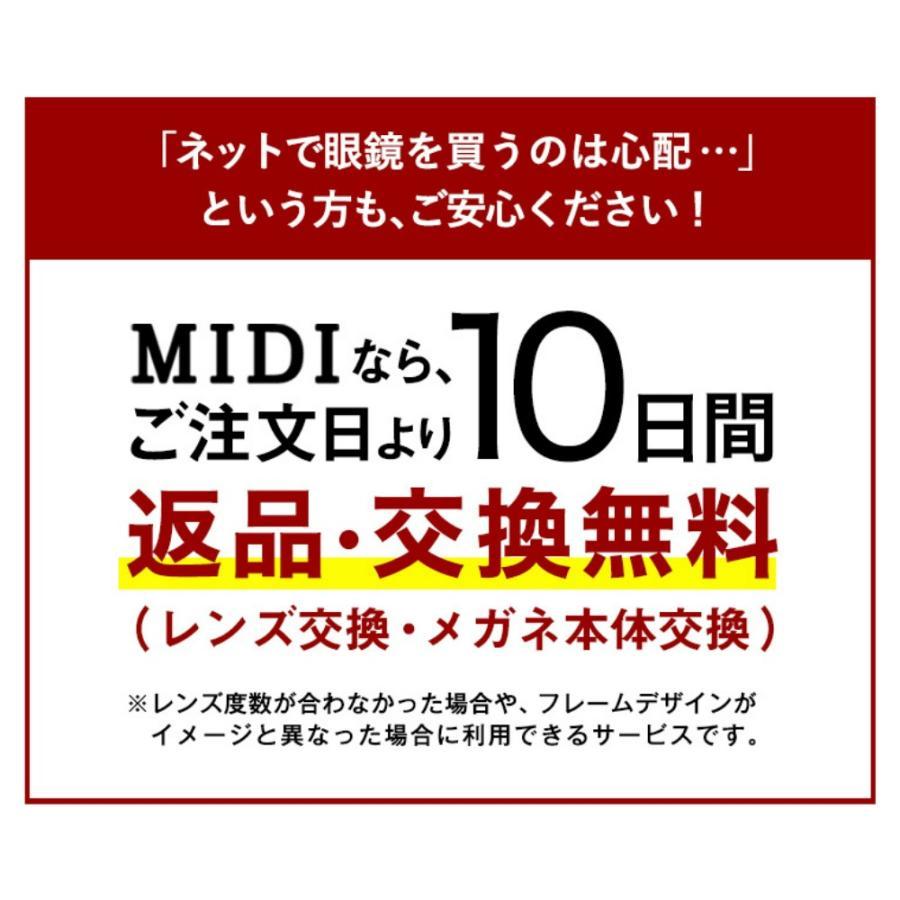 老眼鏡 ブルーライトカット 紫外線カット (M-110)|readingglasses|21