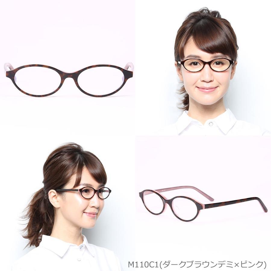 老眼鏡 ブルーライトカット 紫外線カット (M-110)|readingglasses|04