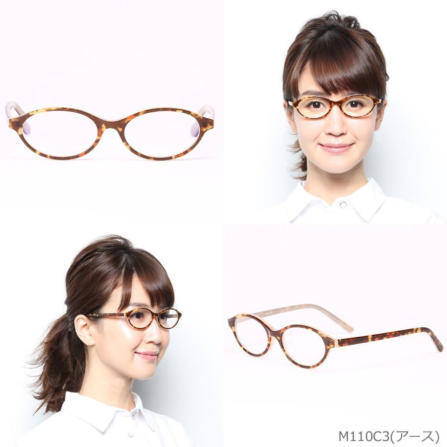 老眼鏡 ブルーライトカット 紫外線カット (M-110)|readingglasses|06
