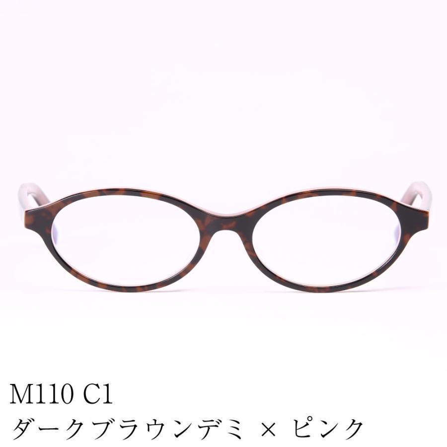 老眼鏡 ブルーライトカット 紫外線カット (M-110)|readingglasses|07