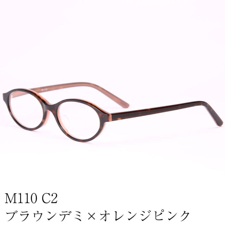 老眼鏡 ブルーライトカット 紫外線カット (M-110)|readingglasses|10