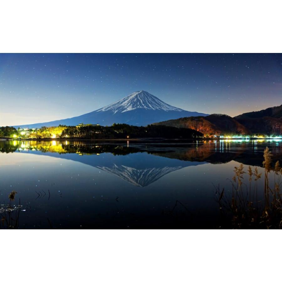 絵画風 壁紙ポスター 星空の逆さ富士 富士山 夜景 河口湖 鏡面の湖畔