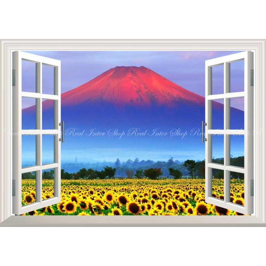 絵画風 壁紙ポスター 窓の景色 赤富士 朝焼けの富士山と向日葵畑