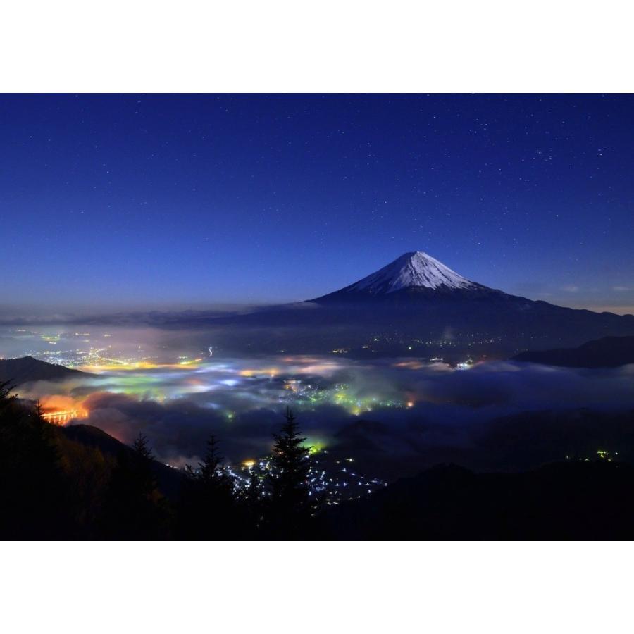 絵画風 壁紙ポスター 星空の富士山と夜の雲海 湖畔の夜景 霧