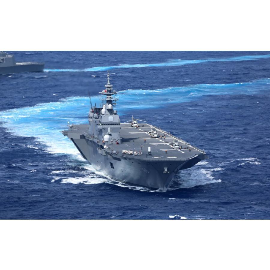 絵画風 壁紙ポスター 護衛艦いずも Ddh 183 いずも型護衛艦1番艦