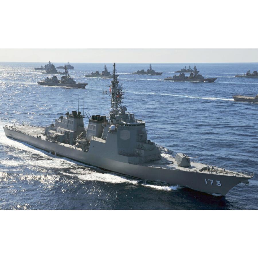 絵画風 壁紙ポスター 護衛艦はたかぜ Ddg 171 はたかぜ型護衛艦1番艦