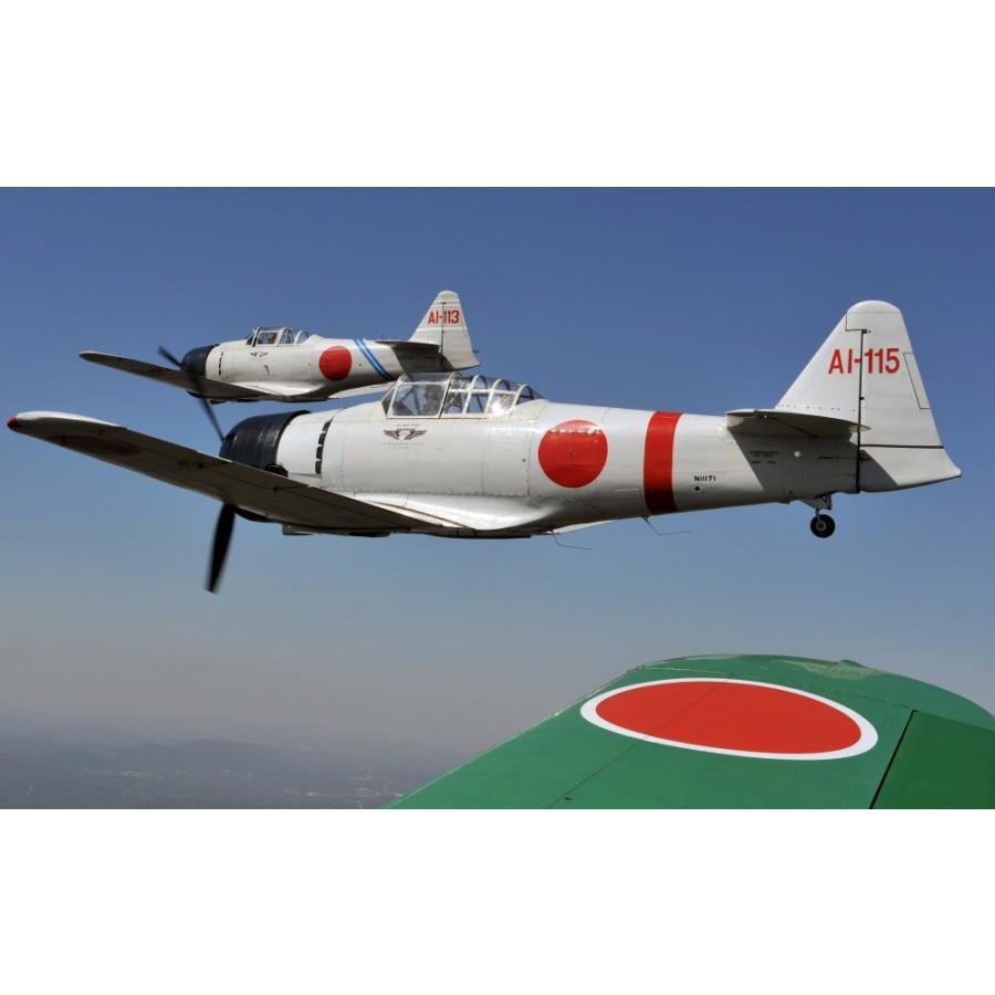絵画風 壁紙ポスター ゼロ戦 零戦22型 Ai 113 115号機 コメモラティヴ
